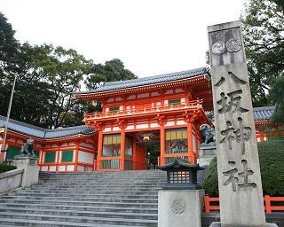 【コロナ対策情報付き】八坂神社の楽しみ方を徹底紹介!遷都以前から京都を守るパワースポット
