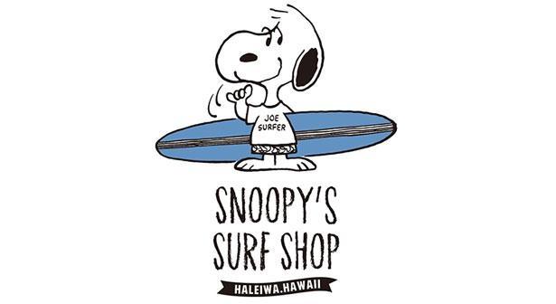 【写真】ファン必見!ハワイに店を構える「SNOOPY'S SURF SHOP」のアイテムがオンラインでゲットできる