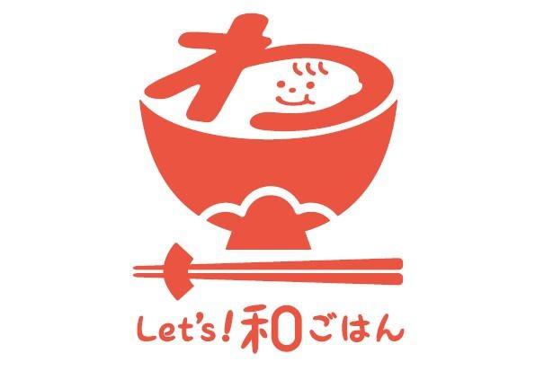 Let's!和ごはんプロジェクトwebサイト