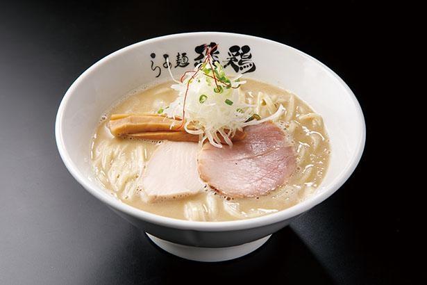 大量の地鶏の旨味が凝縮されたスープと魚介スープがおいしい「鶏白湯そば」(税込800円) / らぁ麺 飛鶏