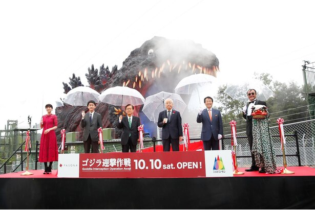 淡路島やゴジラにゆかりのある人々を招いてイベントを開催