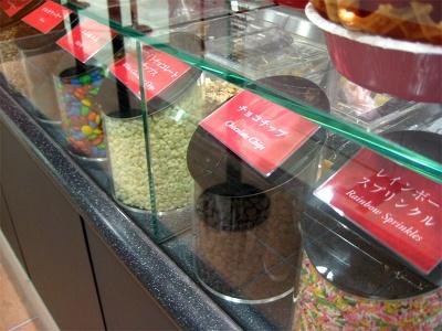 チョコレートやスポンジケーキ、ナッツなどたくさんのミックスインも用意されている
