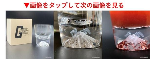 【写真】「坊やだからさ」と、家でしっぽり飲みたい手作りグラスをチェック!