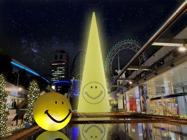 """高さ約15メートルの巨大な""""スマイルツリー""""が東京ドームシティに出現!"""