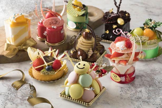 9種類の味わいを楽しめる、東京ドームホテルのクリスマスケーキ「SMILE XMAS」(税込9600円)