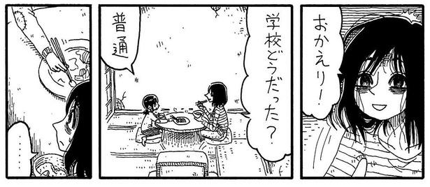 「たいせい」5/13