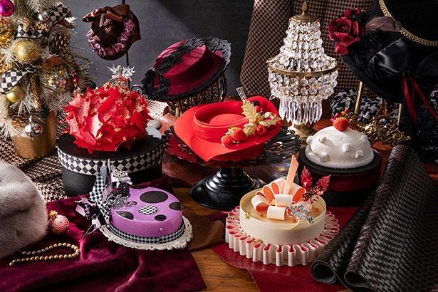 クリスマスを華やかに演出する帽子をイメージしたケーキ「サロン・ドゥ・シャポー」