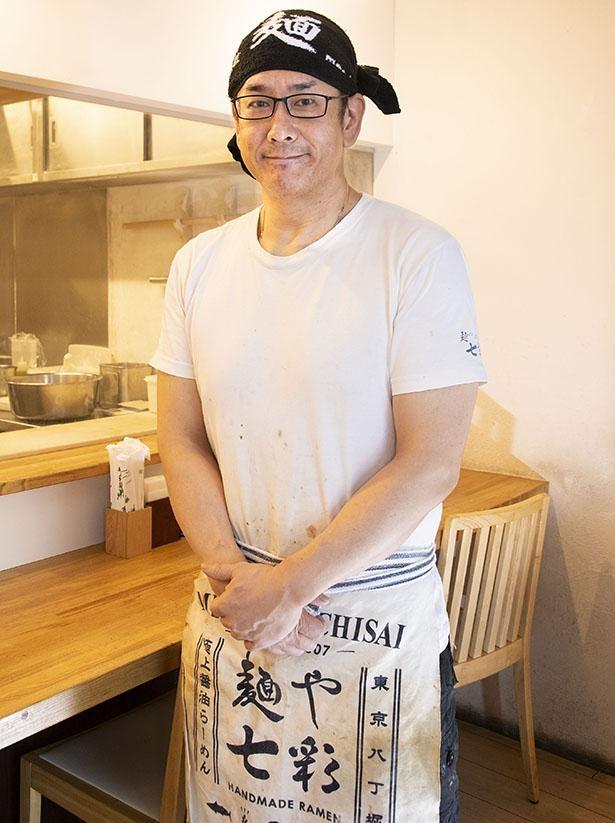 店主の藤井吉彦さん