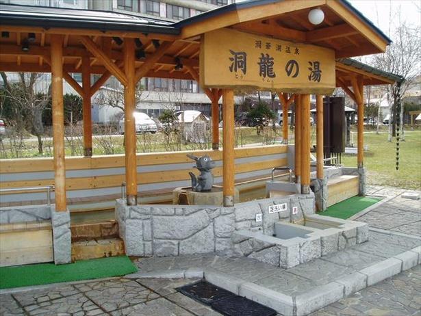 温泉街には無料の足湯スポットもある