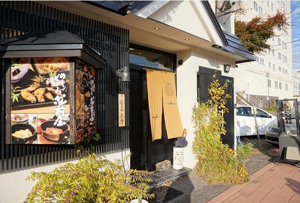 地元で人気のお食事処・松前屋