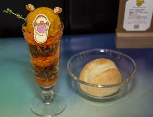 カボチャやニンジンをベースにした「『ティガー』ぴょんぴょんサラダ」