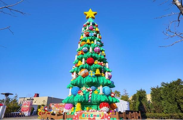 世界最大級のレゴ(R)クリスマスツリー