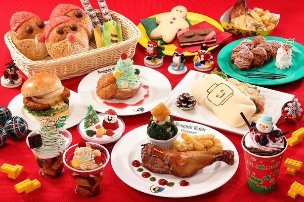 「レゴランド(R)・ジャパン」クリスマス限定フードメニュー ※画像はイメージ
