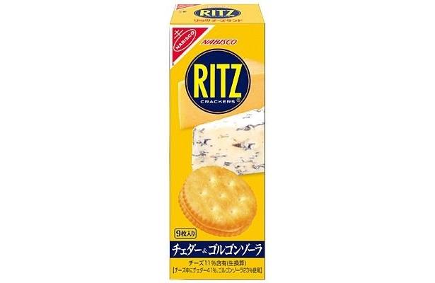 ゴルゴンゾーラと、濃厚なチェダーチーズを組み合わせたチーズクリームを挟んだ「リッツチーズサンド チェダー&ゴルゴンゾーラ」