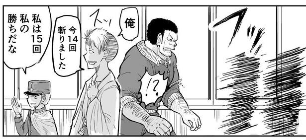 「バトル漫画で、時間差でバラバラになって死ぬタイプの体育教師」→4/10