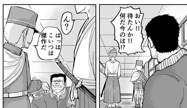 「バトル漫画で、時間差でバラバラになって死ぬタイプの体育教師」→5/10