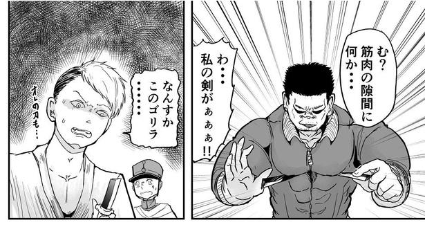 「バトル漫画で、時間差でバラバラになって死ぬタイプの体育教師」→8/10