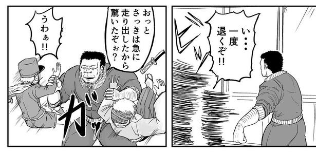 「バトル漫画で、時間差でバラバラになって死ぬタイプの体育教師」→9/10