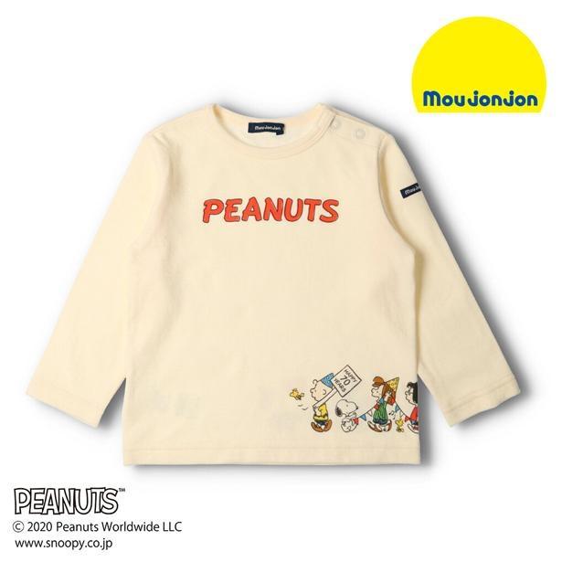 【写真】PEANUTS生誕70周年をお祝いするデザイン。スヌーピーと仲間たちが楽しくおでかけする姿が微笑ましい「接結PEANUTSつながるTシャツ」(税込2530円)
