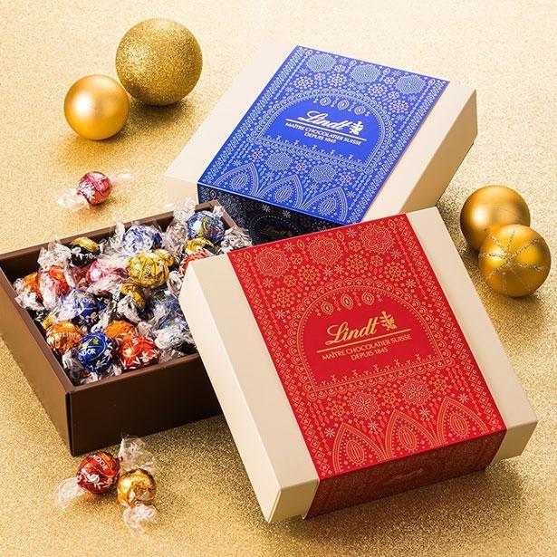 「クラシックギフトボックス」はクリスマスギフトやお歳暮、お年賀にもおすすめ