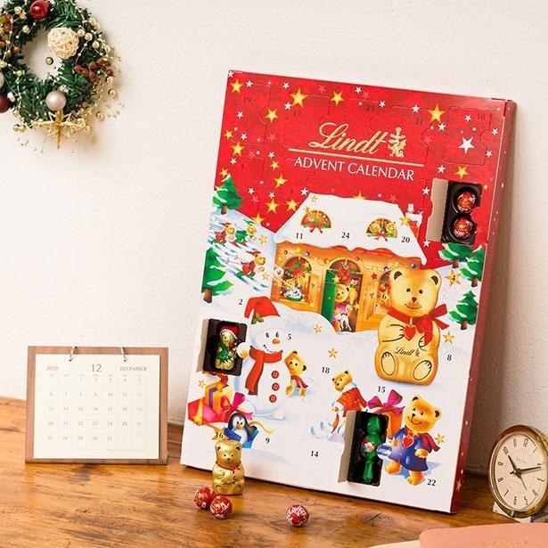 今日はどんなチョコレートが出るかな?毎日のカウントダウンが楽しみになる「リンツテディ アドベントカレンダー」