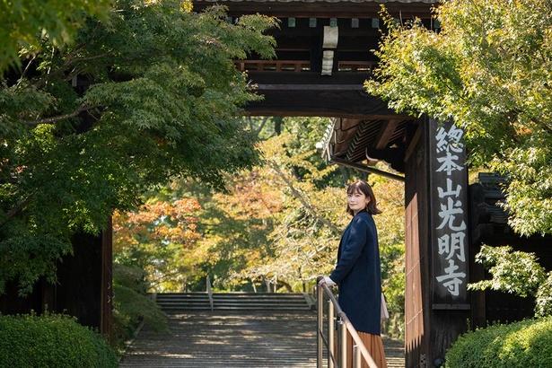 総門をくぐると街の喧騒が届かず、心静かなひと時が過ごせる/光明寺