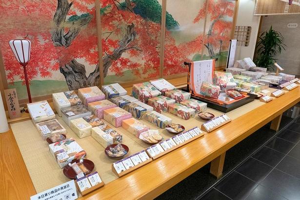 小倉山の四季が描かれたあでやかなデザインの包装紙からも京都らしさが感じられる/小倉山荘 竹生の郷 本館