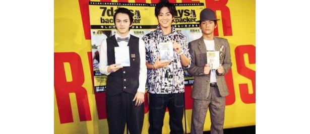 注目の若手俳優が海外旅行のドキュメンタリーDVDをリリース。写真左より林遣都、大東俊介、石田卓也