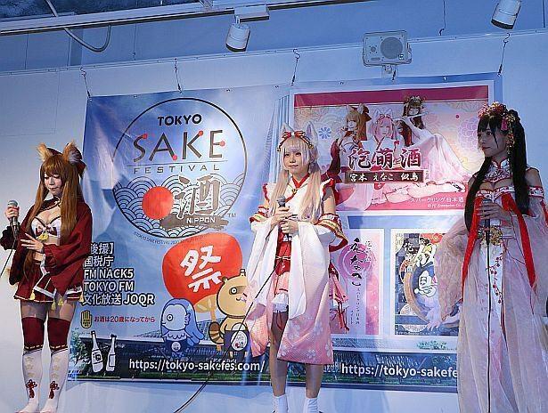 コスプレイヤー宮本沙希、えなこ、似鳥沙也加(左から)「TOKYO SAKE FESTIVAL2020(東京酒フェスティバル 2020)」