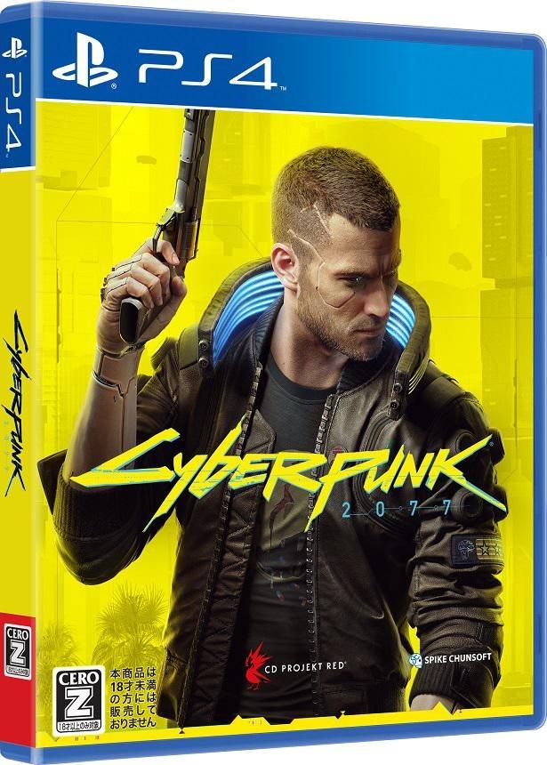 『サイバーパンク2077』PS4版パッケージ