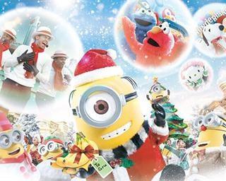【USJ】ミニオンなどパークの仲間がクリスマス衣装に!新登場のクリスマス・パーティも