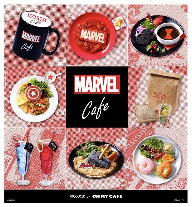 マーベルファン注目の「MARVEL」cafeが表参道に期間限定オープン!