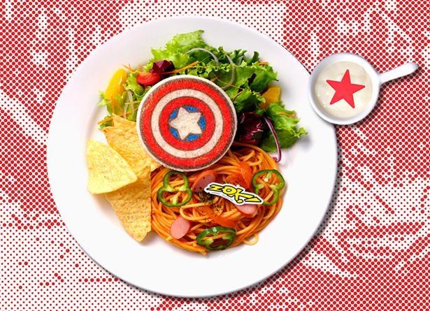 【写真】映え過ぎる…思わず写真に撮りたくなる!「『キャプテン・アメリカ』アメリカン☆トマトパスタ」にはトレードマークともいえるシールドがモチーフに