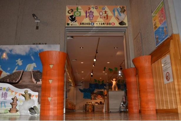 ポップな印象を受ける展示室の入り口