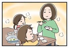 体も心もぽっかぽか♪娘の好きな食材3つで「えびのこってりクリーム煮」を作ってみた:人気ブロガーあね子さんが【やってみた】