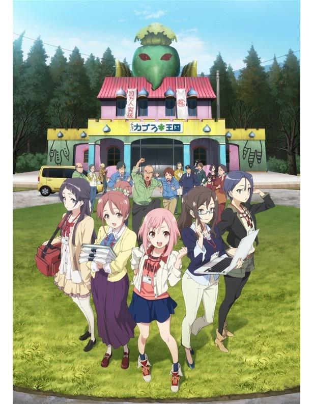 最新PVが解禁された「サクラクエスト」放送は4月5日から。東京・大阪・富山での先行上映会も決定