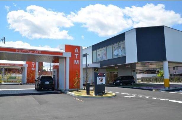 全国初のドライブスルー店舗、大垣共立銀行「ドライブスルーながくて出張所」