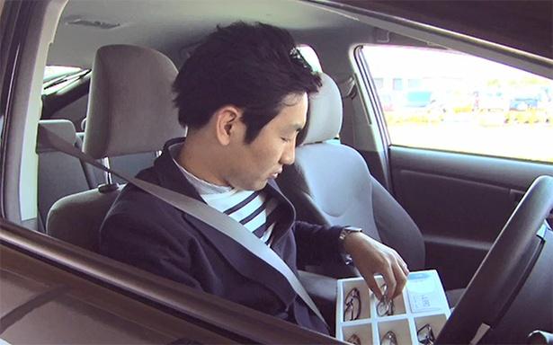 車内で試着することが可能