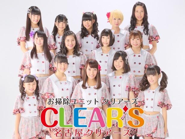 名古屋CLEAR'S