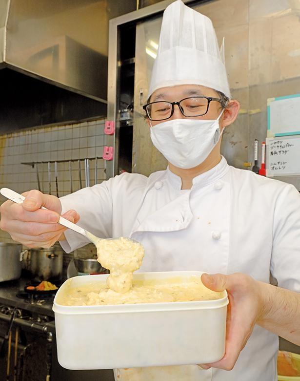 自家製タルタルソースが味の決め手 / キッチン欧味