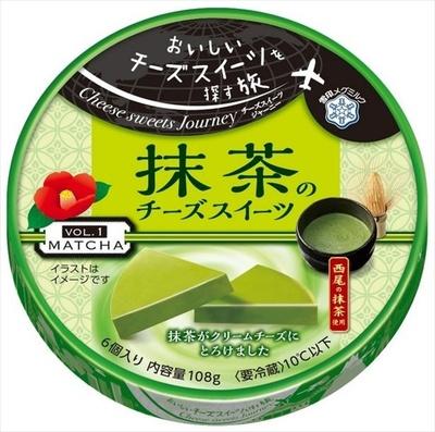 好評発売中『Cheese sweets Journey 抹茶のチーズスイーツ』