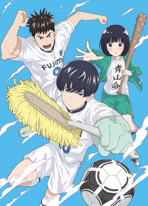 TVアニメ「潔癖男子!青山くん」2017年夏放送開始予定!