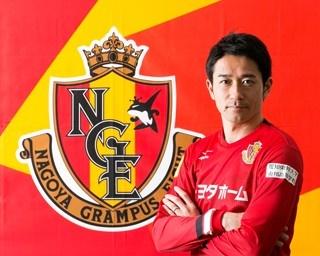 2年ぶりにグランパスへ復帰したFW玉田圭司選手