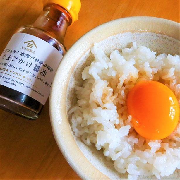 「土佐はちきん地鶏が旨味の秘訣 たまごかけ醤油」は納豆やしらす丼にも合う!