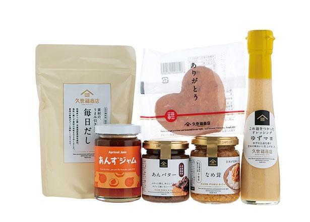 お手頃価格の「久世福商店 1800円<梅>」はお年賀にもおすすめ