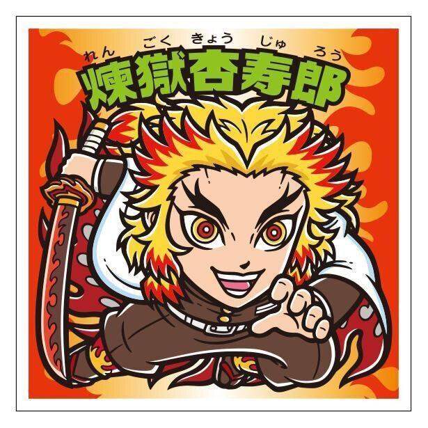 """「300憶の男」が期待される""""最強の兄貴""""煉獄杏寿郎"""