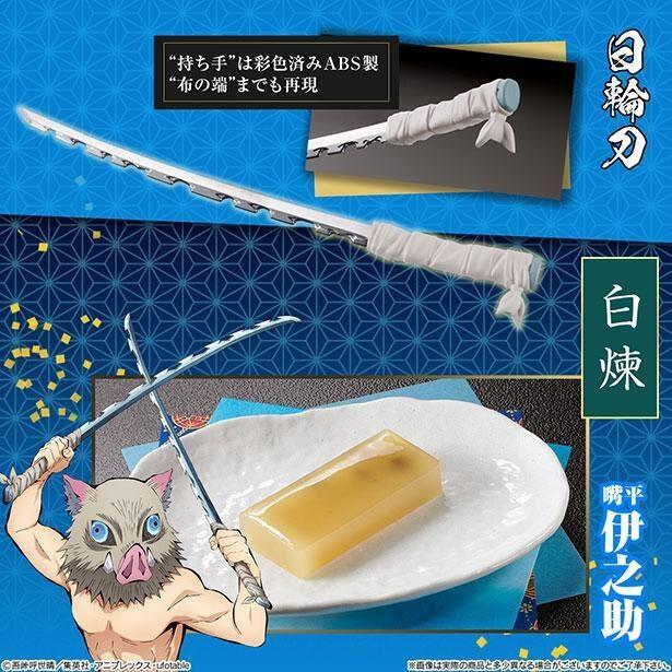 伊之助の菓子切は刀身のギザギザが本物そっくり!白煉の羊羹は上品な風味