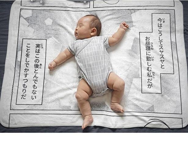 赤ちゃんが悪だくみをしているようなセリフが入った「スヤスヤ」。何をしでかすつもりだろう…