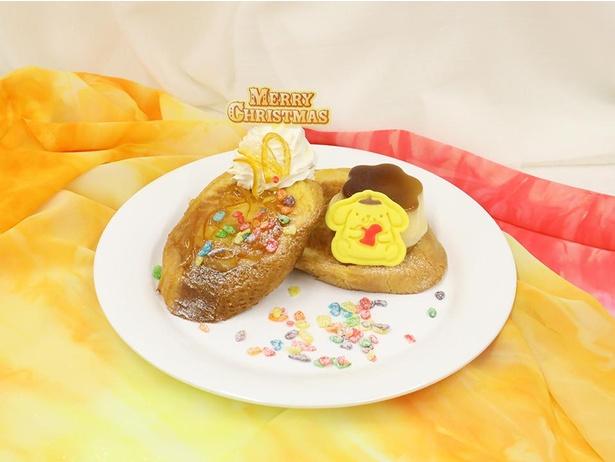 「Merry Christmas☆プリンの幸せフレンチトースト」(1100円)