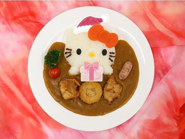 「キティのクリスマスギフトカレー」(1400円)